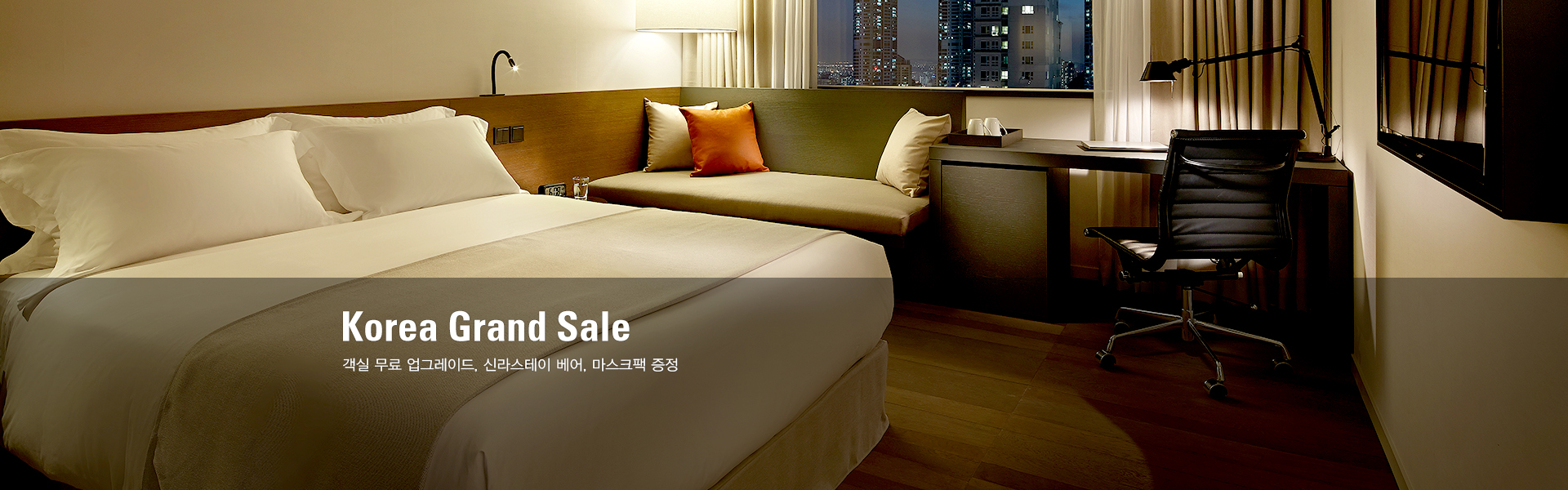 Korea Grand Sale