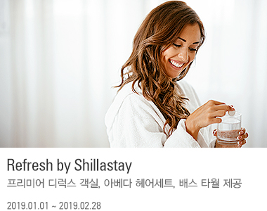 Refresh by Shillastay