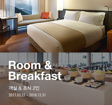 Room & Breakfast