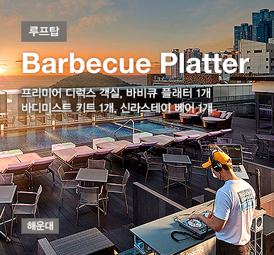 [루프탑] Barbecue Platter